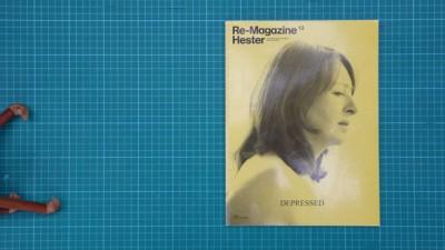 re-magazine 1